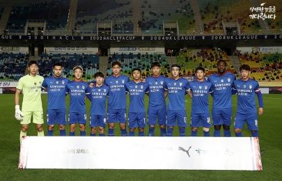 2020.10.23 K리그1 성남전 홈경기