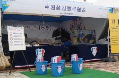 2016.10.07~08 제 53회 수원화성문화제