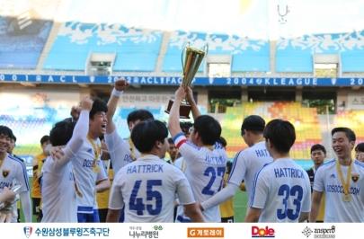 2017.9.20 수원삼성 대학챔피언스리그2017 결승전