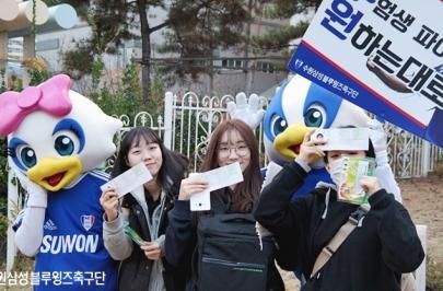 2016.11.17 광교고등학교 수능 응원