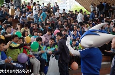 2017.05.12 장애인과 함께하는 걷기대회 '함께걷는 봄의 노래'
