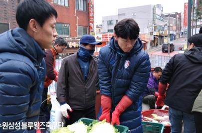 2017.11.17 사랑의 김장 담가주기 (우만 1동)