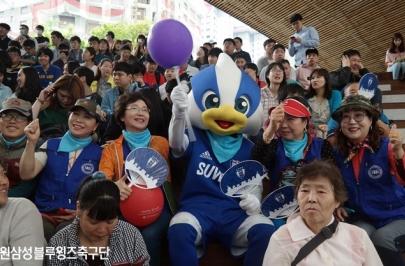 2017.5.12 장애인과 함께하는 걷기대회 '함께걷는 봄의 노래'