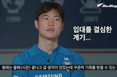 [인터뷰] 굿바이 건희