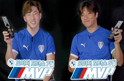 [도이치 모터스 월간 MVP] 고승범-박상혁 | Suwon Samsung Players Of the Month, SEUNG BEOM-SANG HYEOK